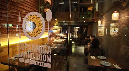 Supanniga Eating Room  Fine Dining in Bangkok  Thailand