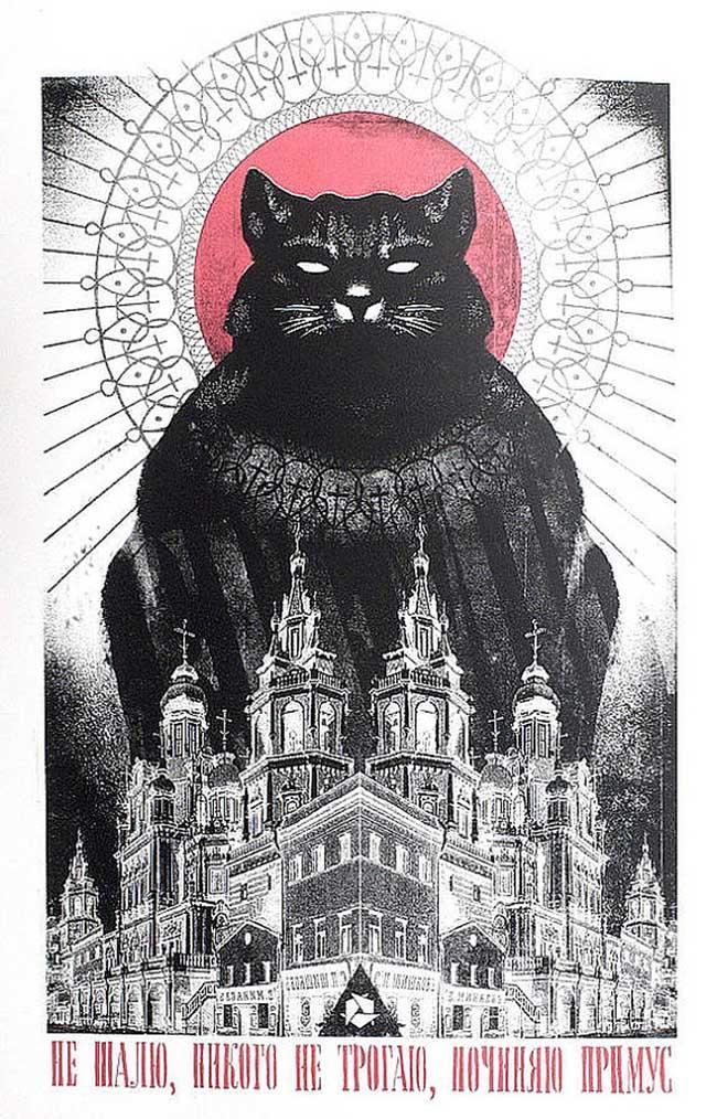 cat print city