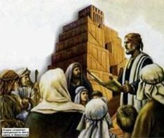 prorok_ezdra