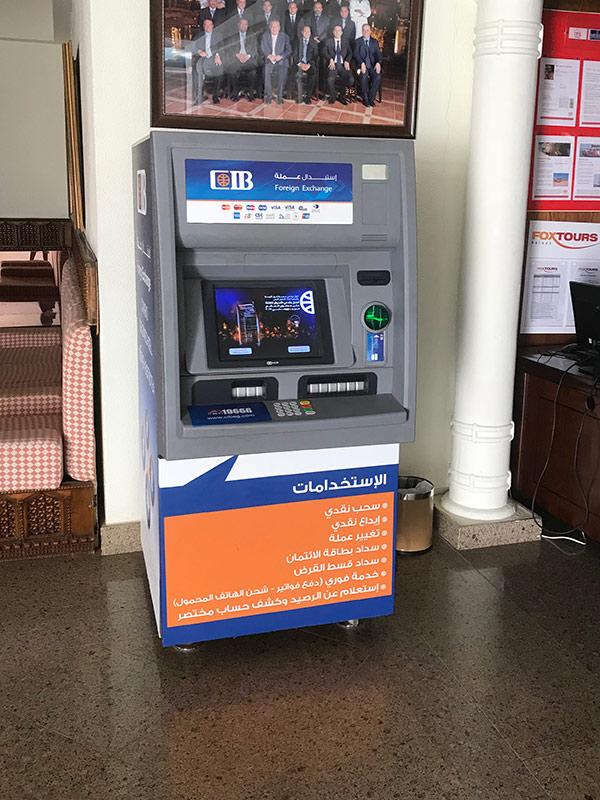 Банкомат с функцией обмена