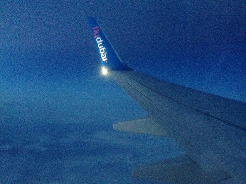 Наш самолет