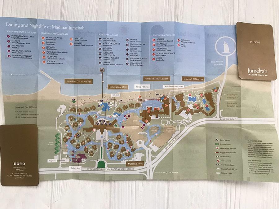 Карта резорта Madinat Jumeirah