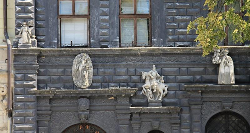 Черный дом во Львове — Чорна кам`яниця