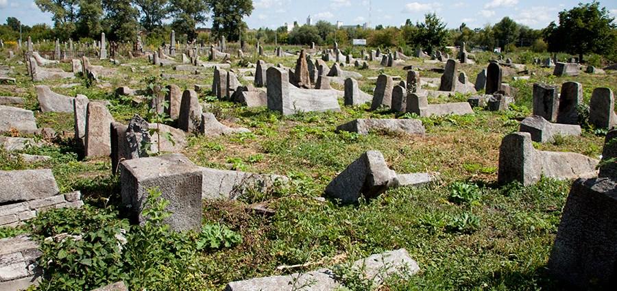 Еврейское кладбище в Бердичеве