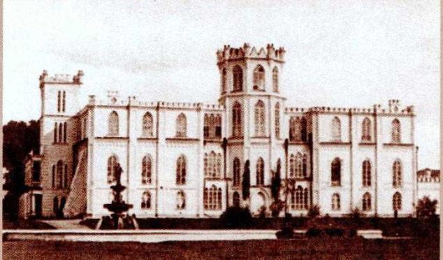 Дворец в Червоном
