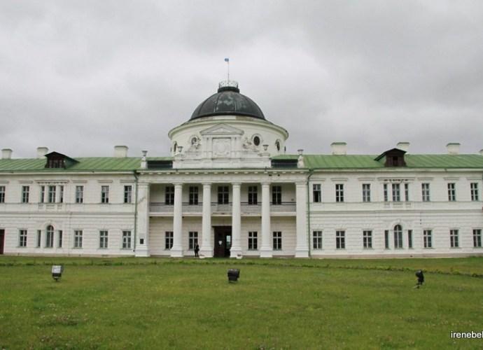 Парк и усадьба Качановка