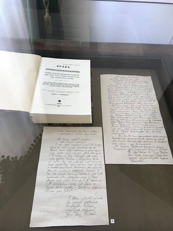 Книга, по которой велись судебные дела во времена Василия Кочубея и копии двух тяжб