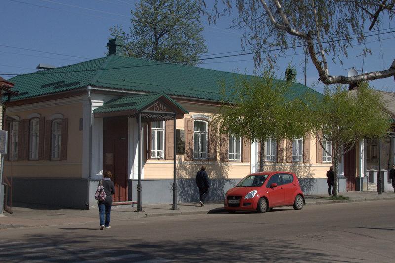 Мемориальный дом-музей академика Сергея Павловича Королёва