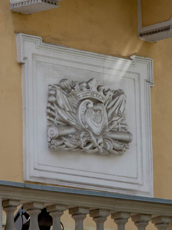 Герб Сенявских