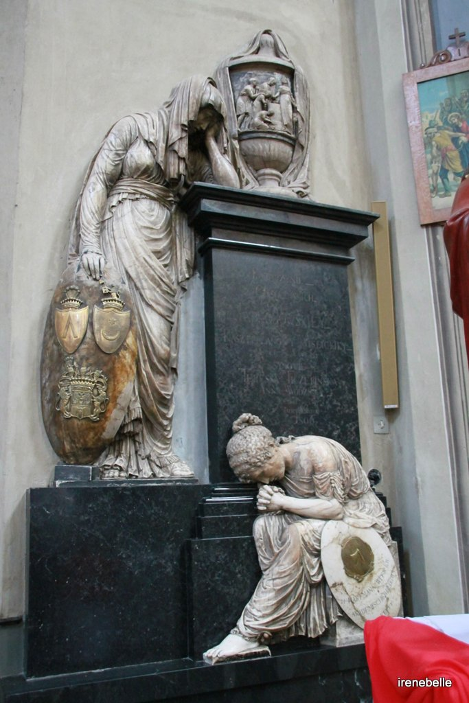 Памятник Катерине Яблоновской