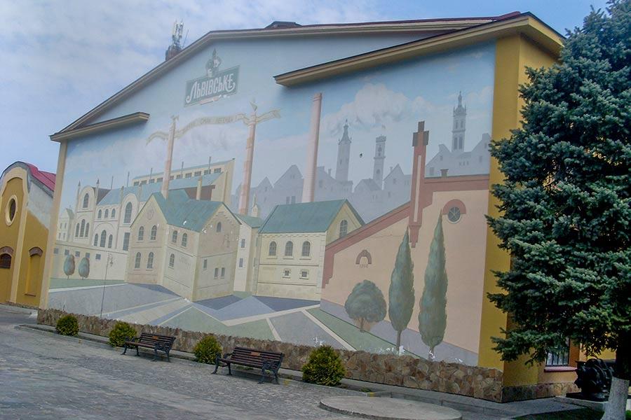 Львівський музей пива
