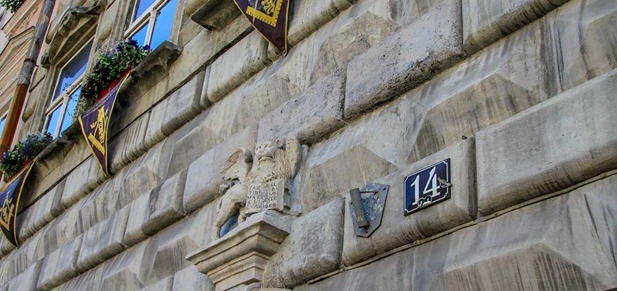 Венецианская каменица