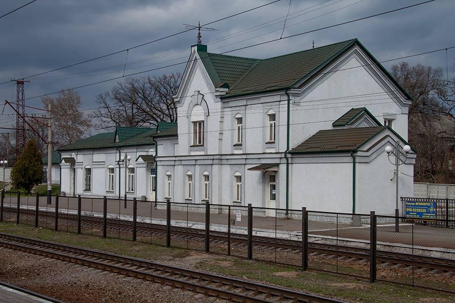 Станция Боярка