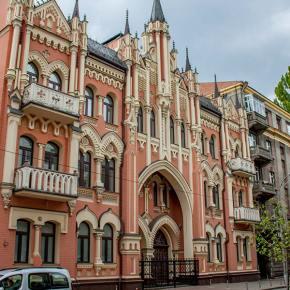 Дом барона Икскюль-Гильденбанда