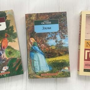 Книги BBC