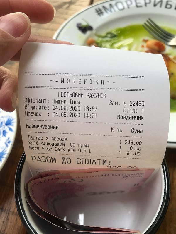 Счет в ресторане Морерыбы