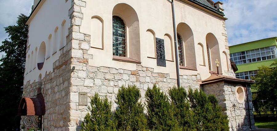 Церковь Святой Параскевы-Пятницы