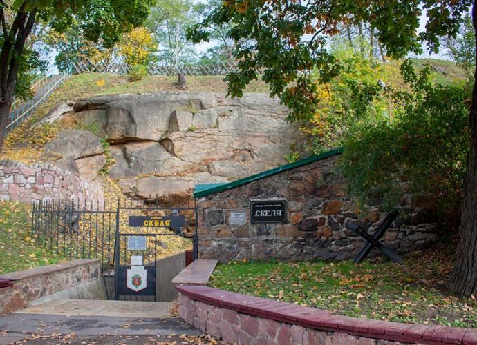 Музей Скала Бункер Сталина