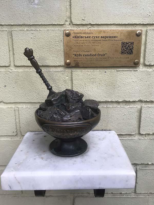 Мини-скульптура Киевское варенье