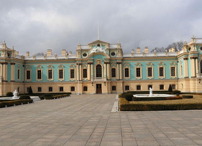 Мариинский дворец в Киеве