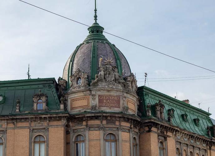 Львовский музей этнографии и художественного промысла