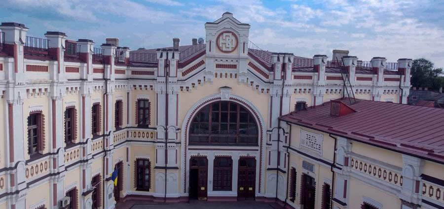 Вокзал в Козятине
