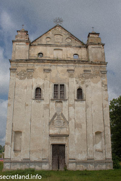 Костел Непорочного Зачатия Пресвятой Девы Марии