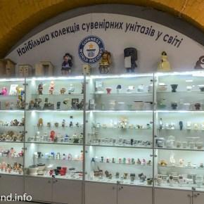 Музей истории туалета