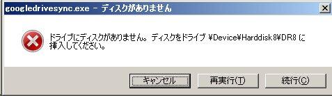 20150913_114034_00