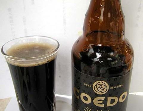 【地ビール】COEDO漆黒(川越地ビール) 三者レビュー