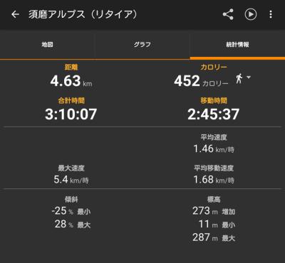 20150906_163041_00