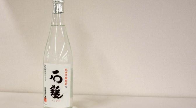 【米焼酎】石鎚 純米吟醸 粕取り焼酎25°は焼酎単体売できるレベル
