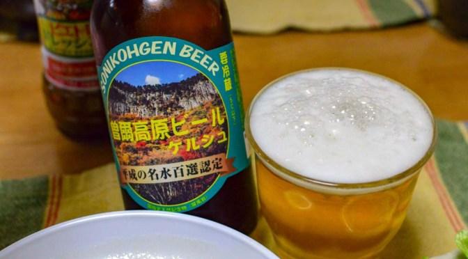 【地ビール】曽爾高原ビール ケルシュを魚介ホワイトシチューとともに。