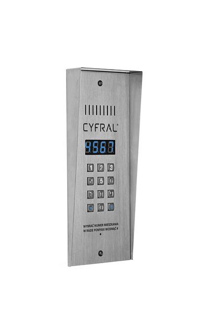 Installez un interphone pour plus de sécurité et de confort