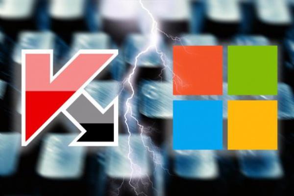 «Лаборатория Касперского» решила подать жалобу в Еврокомиссию на действия Microsoft