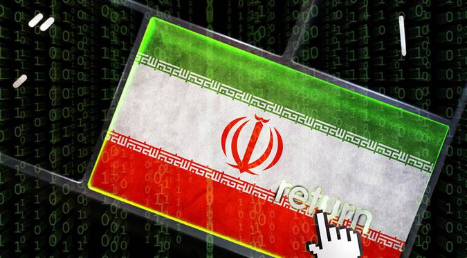 Iranian cyber espionage