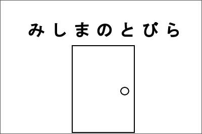 manga1_1
