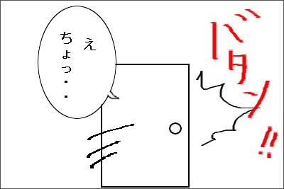 manga1_12