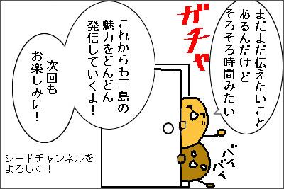 manga1_13