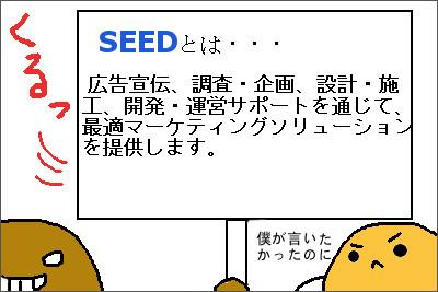 manga1_5