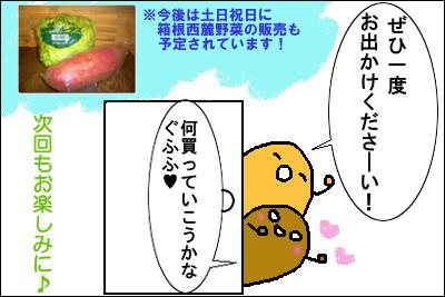 manga2_10