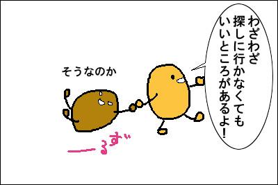 manga2_6