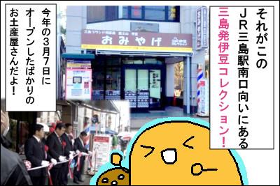 manga2_7