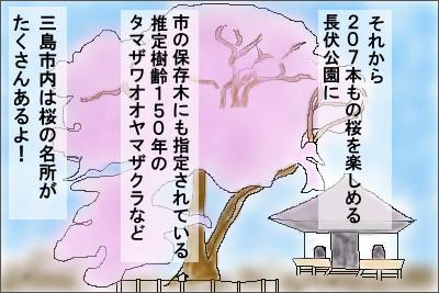 manga4_10