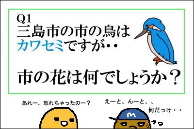 manga4_7