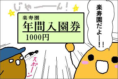 manga5_3