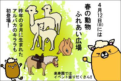 manga5_5