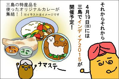 manga5_6