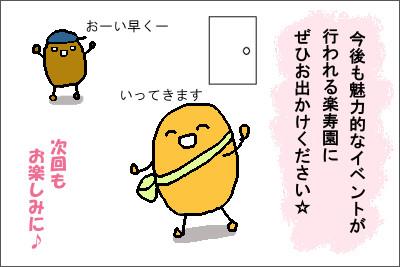 manga5_7