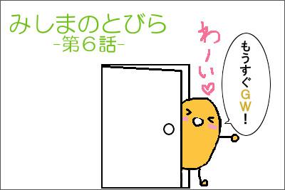 manga6_1
